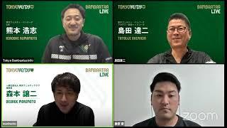 島田達二氏(前高知高校) 東京ヴェルディ・バンバータ アカデミー統括ヘッドコーチ就任 トークライブ