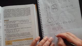 Задача №168. Алгебра 7 класс Макарычев.