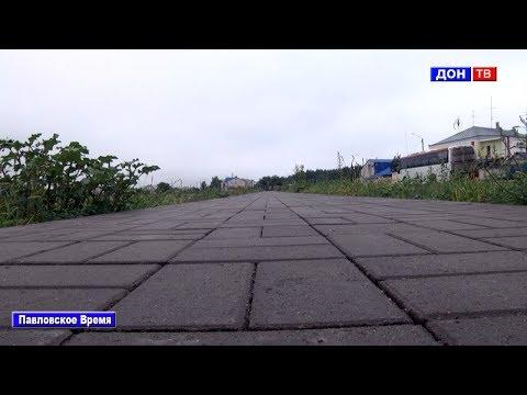 Изменения в городе июль 2019. г Павловск Воронежской обл
