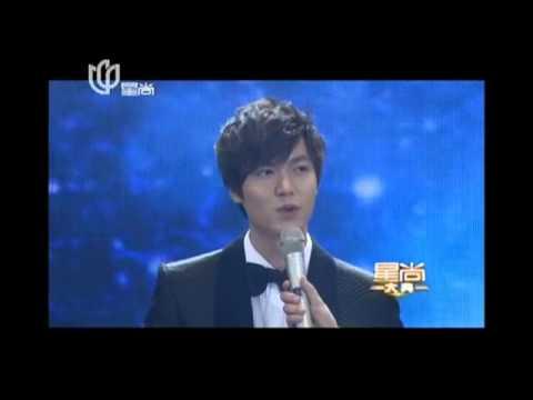 [130126]Lee Min Ho - China Fashion Award 星尚大典 Cut