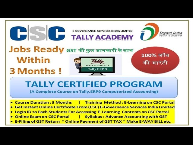 How to apply tally online course