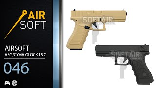 Cyma G18 / ASG G18C Unboxing + Review | Airsoft #046