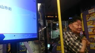 城巴 43M 堅尼地城至聯邦新樓 9518 行車片段