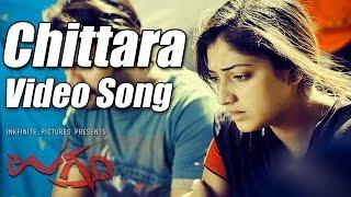 Ugramm - Chithaara Full Video| Sri Murali,Haripriya,Tilak Shekar thumbnail