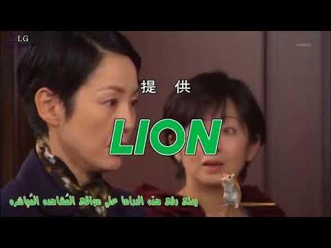 مسلسل الياباني سالي كروي حلقة 10 والأخيرة motarjam