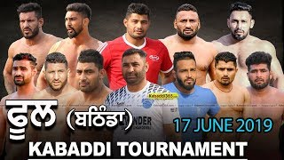 🔴[Live] Phul (Bathinda) Kabaddi Tournament 17 Jun 2019