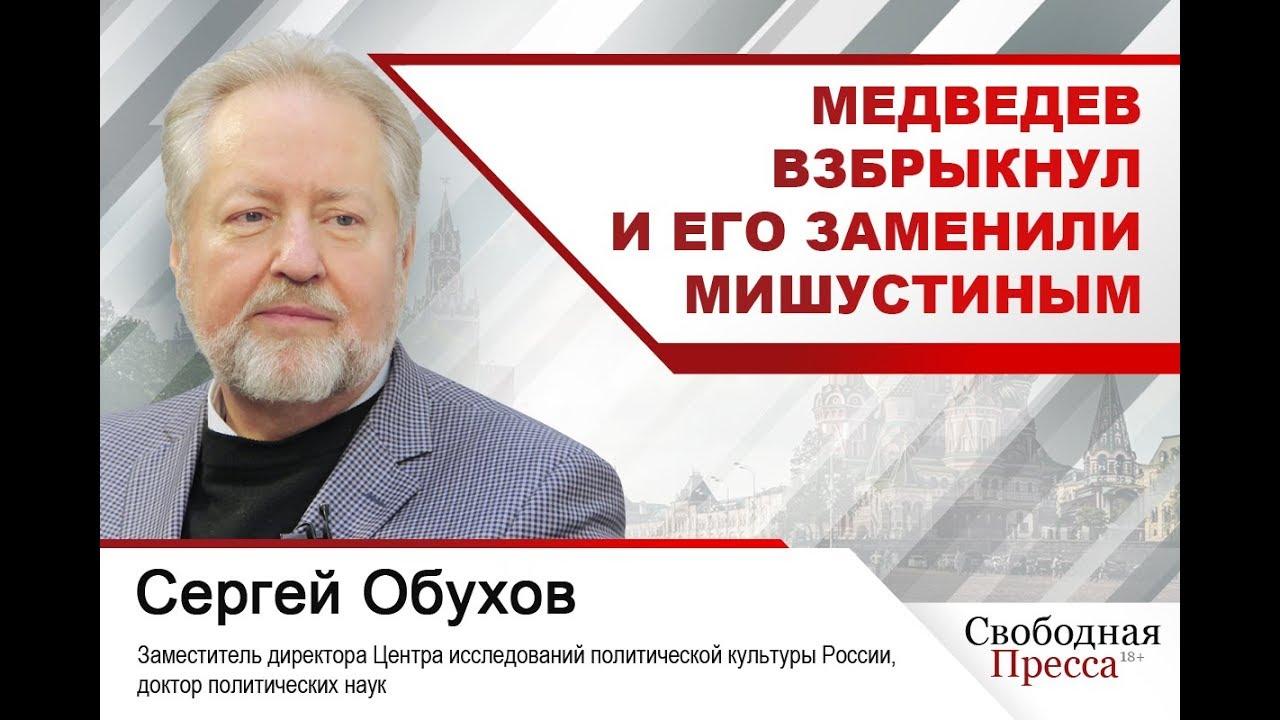 Картинки по запросу Медведев взбрыкнул и его заменили Мишустиным картинки