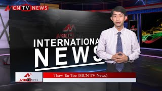 MCN INTERNATIONAL NEWS BULLETIN (21 FEB 2020)