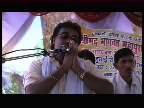 Brijesh Shastri Katha bgwt
