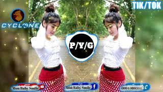 Download Video Mon Music Dj(Tik/Tok/😁Best/Muisc/Dance/Club/New/Melody/Break/Mix)2018 MP3 3GP MP4