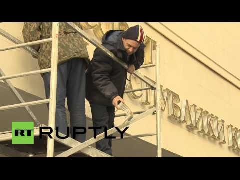 Russia: Supreme Council of Crimea sign gets changed