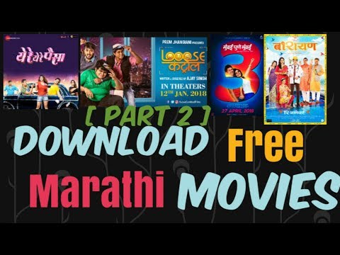 How to download marathi movies || 2018...