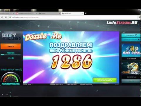 http driftcasino online ru