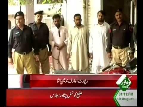 Khushab Police Crack Down Gang Arrest Crime