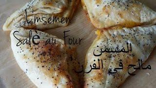 Msemen Salè Au Four / Savory Baked Moroccan Pancakes / المسمن بالجبن بالفرن