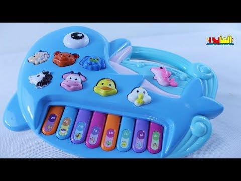 لعبة  بيانو الدولفين تعليم اصوات واسماء الحيوانات بالعربي والانجليزية للاطفال العاب تعليمية 3 سنوات