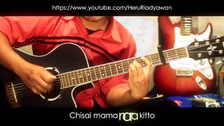 Do As Infinity - Fukai Mori 深い森 (2nd Ending InuYasha) Acoustic Cover Riadyawan