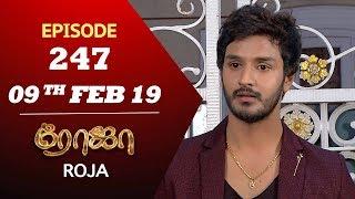 sun tv serials today episode