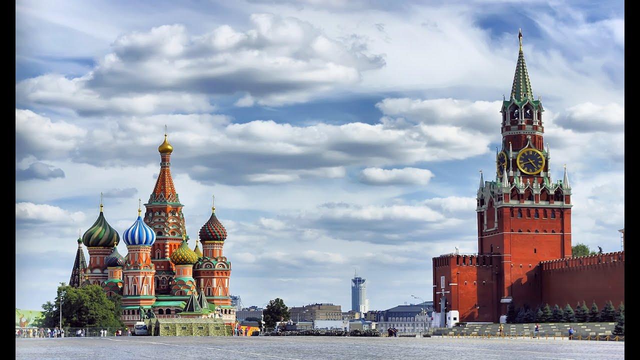 Red Square Moscow Russia Plaza Roja Moscú Rusia
