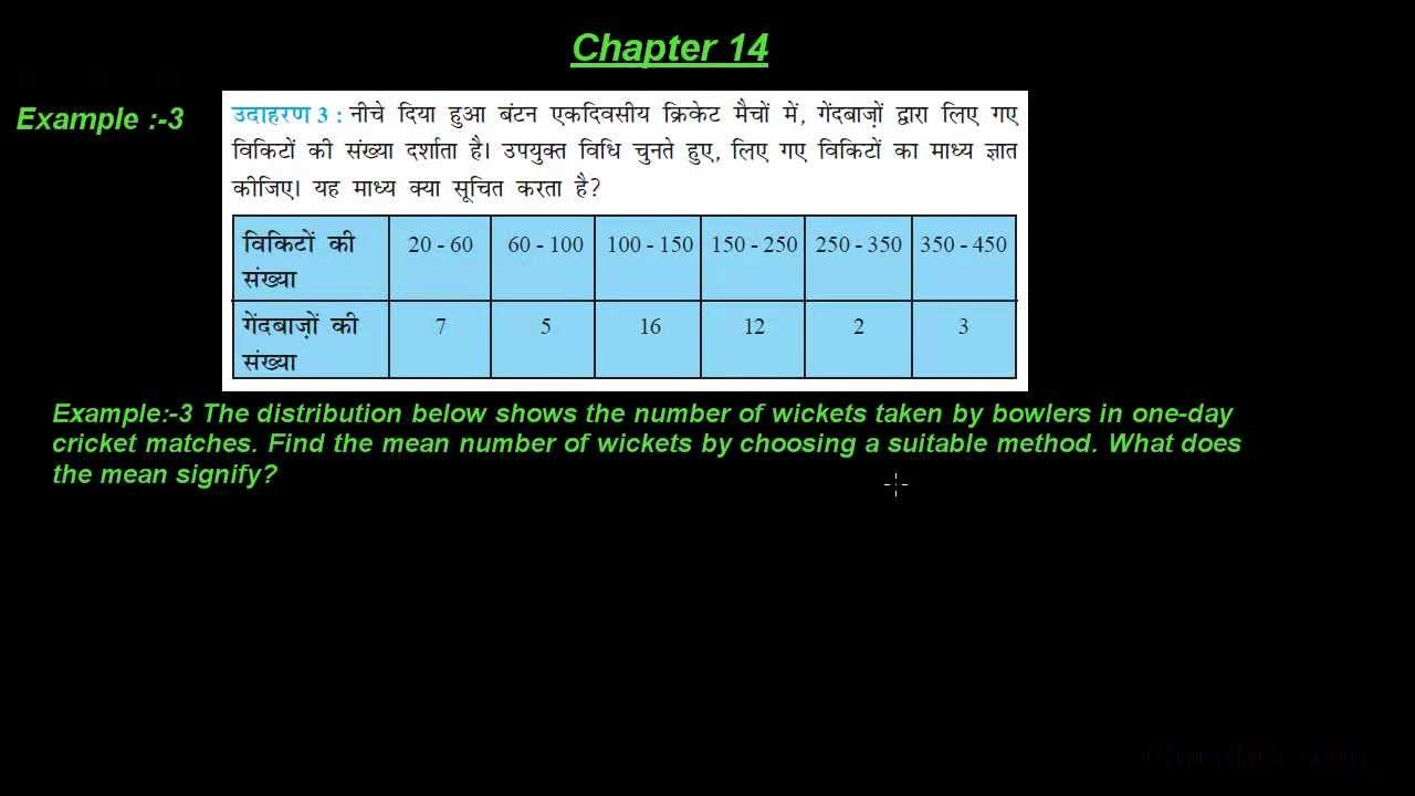 Hindi expl 3 the distribution below shows the number of hindi expl 3 the distribution below shows the number of ch 14 math for class x cbse biocorpaavc