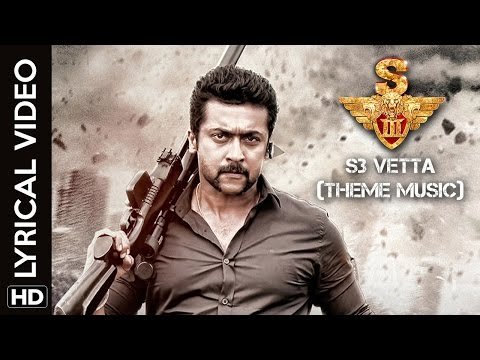 S3 Vetta (Theme Music) | Lyrical Video |...