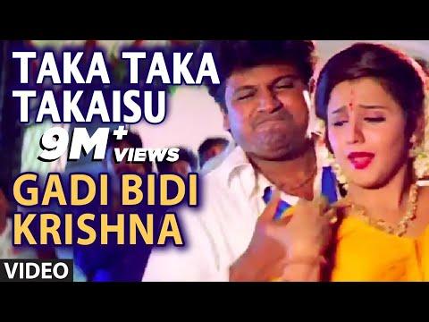 Taka Taka Takaisu  II GADI BIDI KRISHNA II Shivarajkumar and Ravali