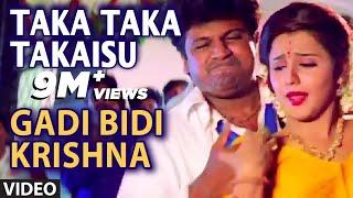 Taka Taka Takaisu Video Song | Gadi Bidi Krishna Kannada Movie | Shivarajkumar, Ravali | Hamsalekha