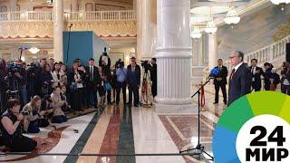 Токаев гарантировал преемственность курса Назарбаева - МИР 24
