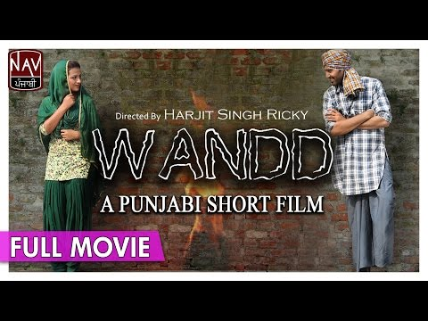 Wandd Punjabi Movie | Gurjind Maan, Poonam Sood | Punjabi Short Movie 2017 | Priya Audio