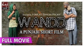 Wandd Punjabi Movie   Gurjind Maan, Poonam Sood   Punjabi Short Movie 2017   Priya Audio