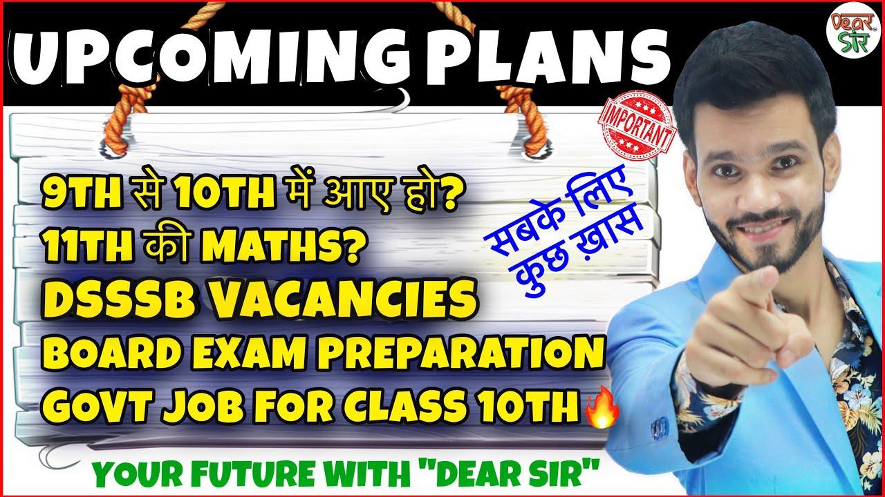 Dear Sir 2021-2022 Big Plans | CBSE 10th/11th/12th/DSSSB/Government Jobs | Watch Now