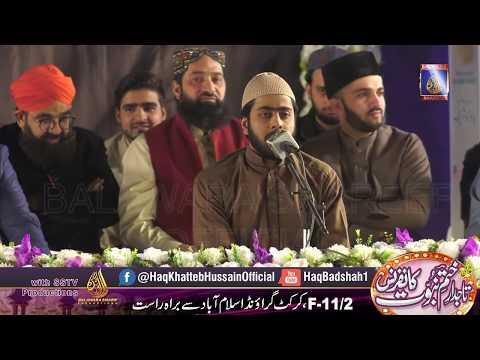 LIVE: 5th Annual Tajdar Khatam-e-Nabuwwat Conference, F-11/2, Islamabad