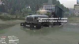 Spintires обзор мода : Урал 4320-30