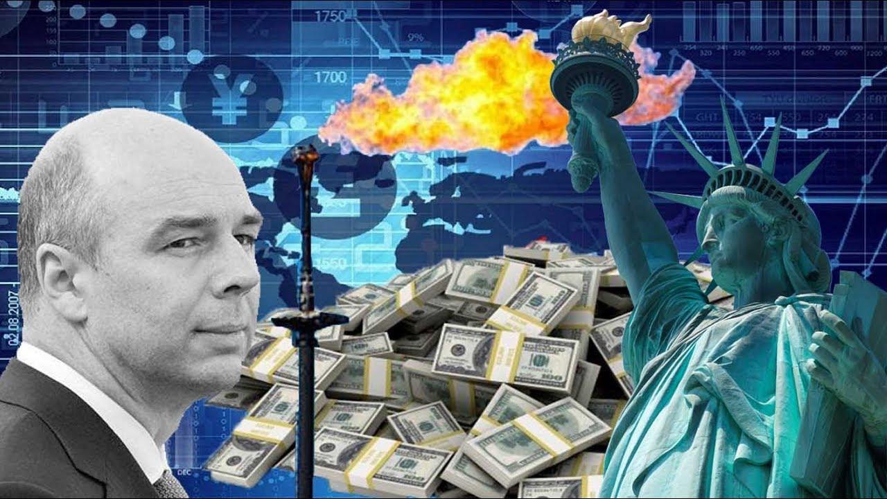 Пенсии 500 млрд $ Деньги Есть но Не Про Вашу Честь Правительство Специально Не Решает Проблему