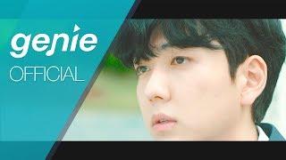 전우성 JEON WOO SUNG - 축가 Serenade Official M/V - Stafaband