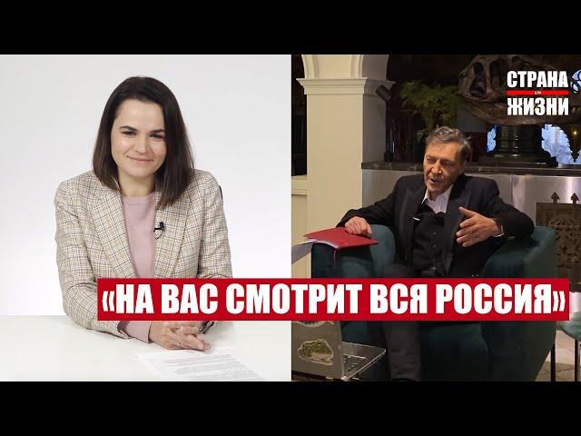 НЕВЗОРОВ ― ТИХАНОВСКОЙ: Ваша победа неизбежна. Жыве Беларусь!
