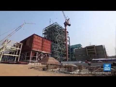 PT CSCEC 中建三局二公司印尼万丹1×670MW超临界燃煤电站项目