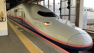 【今年秋引退】上越新幹線E4系Max 大宮駅発車