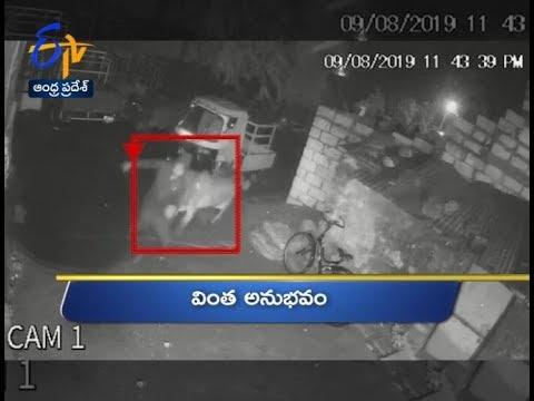 6 PM   Ghantaravam   News Headlines   19th August 2019   ETV Andhra Pradesh