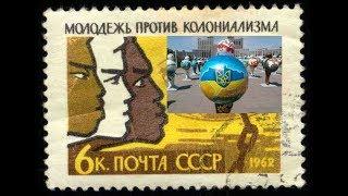 зачем нужна деколонизация Украины