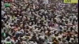 Khilafat Centenary Jalsa Salana Ghana - Friday Sermon - 4/7