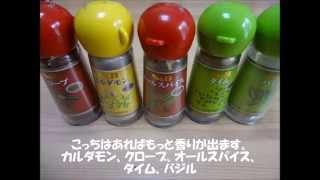 本格スープカレーのレシピ.