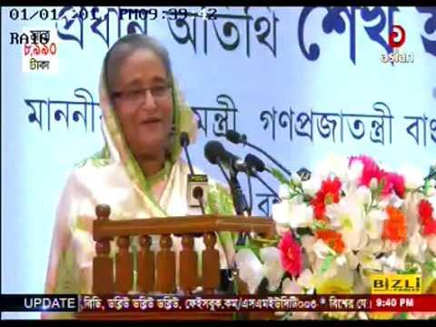 Asian TV News_Dhaka International trade fair-2017 Inauguration Ceremony_01-01-2017.