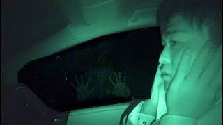 【心霊スポット】車の窓から...