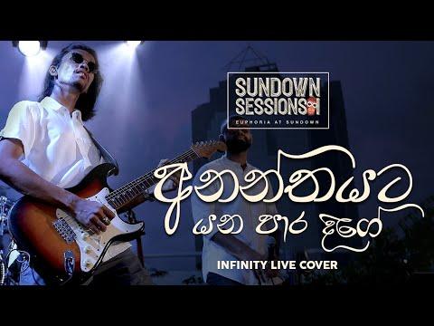 Ananthayata Yana Para Dige - Kasun Kalhara (Live Cover by Infinity) - Sundown Sessions I
