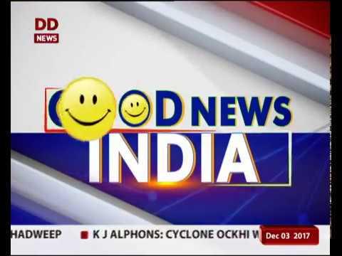 Good News India | 03/12/2017
