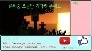 [포토 live] 방송  테스트