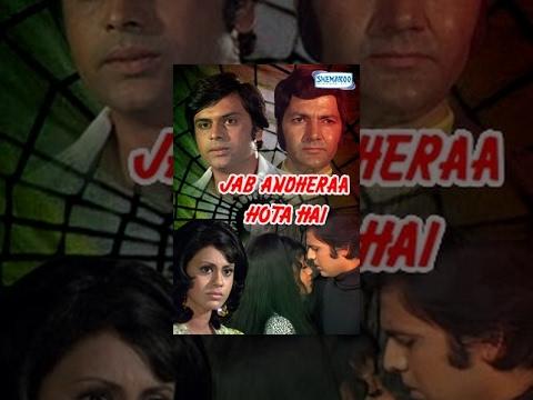 Jab Andhera Hota Hai