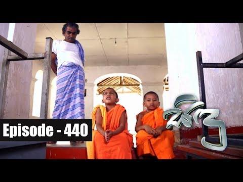 Sidu | Episode 440 13th April 2018