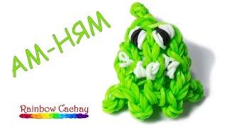 Плетение Ам-Няма из резинок Rainbow Loom Bands. cachay.video Плетение из резинок.